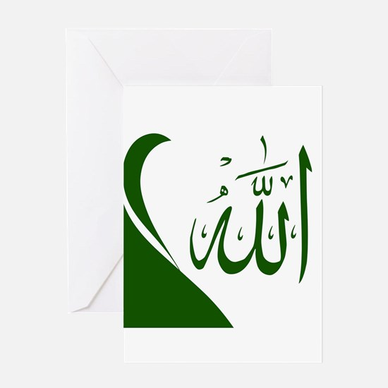 Name of Allah Greeting Cards