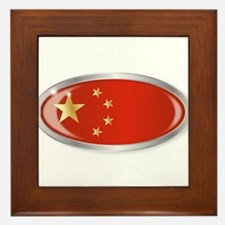 Chinese Flag Oval Button Framed Tile