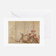 reiki principles plum tree LARGE FRA Greeting Card