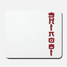 Shinobi Mousepad