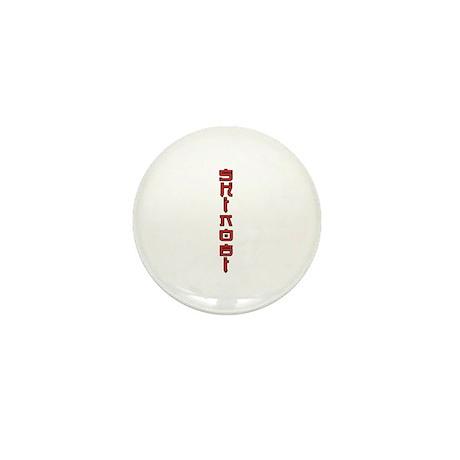 Shinobi Mini Button