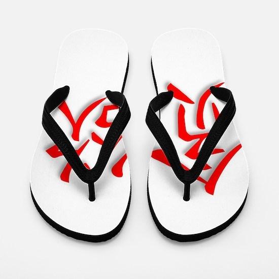 Greed Flip Flops