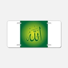 Name of Allah in Arabic Aluminum License Plate