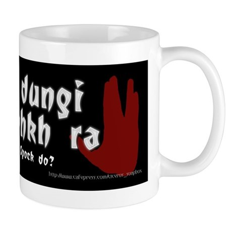 What Would Spock Do? Mug