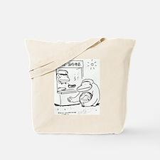 Numismatic Tote Bag