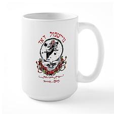 Deadhead Israel Mug