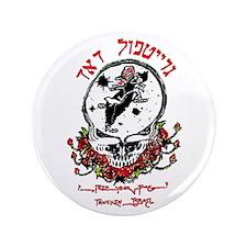 "Deadhead Israel 3.5"" Button"