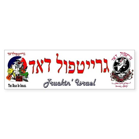 Deadhead Israel Bumper Sticker