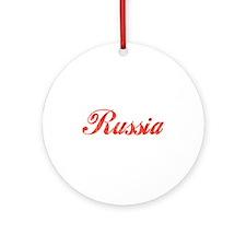 Vintage Russia Ornament (Round)