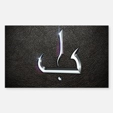 Cool Arabe Decal
