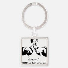 Cute Weightlifting Square Keychain