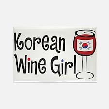 Winey Korean Girl Rectangle Magnet