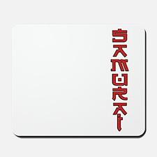 Samurai Text Design Mousepad