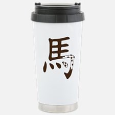 Appaloosa Travel Mug