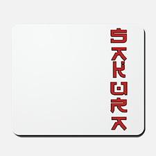 Sakura Text Design Mousepad