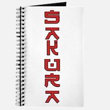 Sakura Text Design Journal