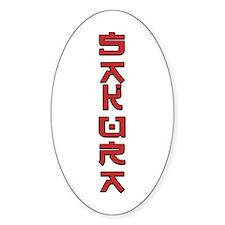 Sakura Text Design Oval Decal