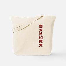 Sakura Text Design Tote Bag