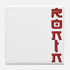 Ronin Text Design Red Tile Coaster