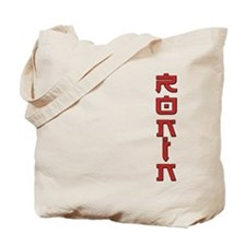 Ronin Text Design Red Tote Bag