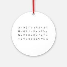 Greek Round Ornament