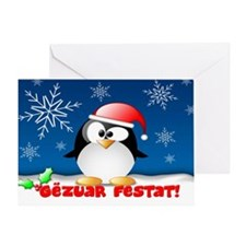 Gezuar Festat Penguin Greeting Card