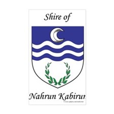 Nahrun Kabirun Rectangle Sticker