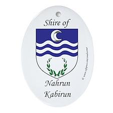 Nahrun Kabirun Oval Ornament