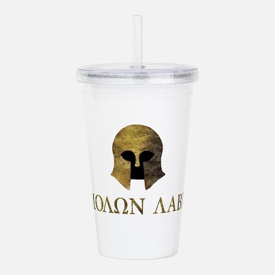 Molon Labe, Come and Take Them (camo version) Acry