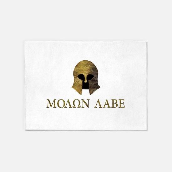 Molon Labe, Come and Take Them (camo version) 5'x7