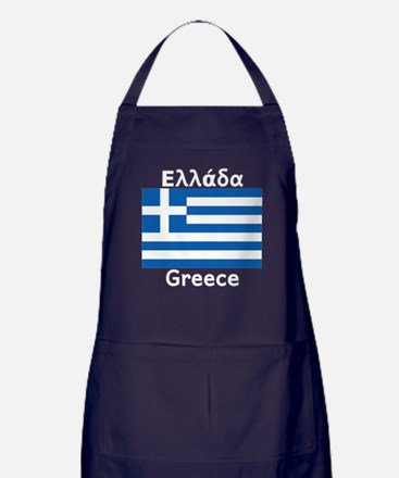 Greece - Flag Apron (dark)