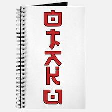 Otaku Text Design Journal