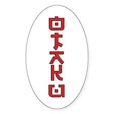 Otaku Text Design Oval Decal