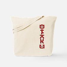 Otaku Text Design Tote Bag