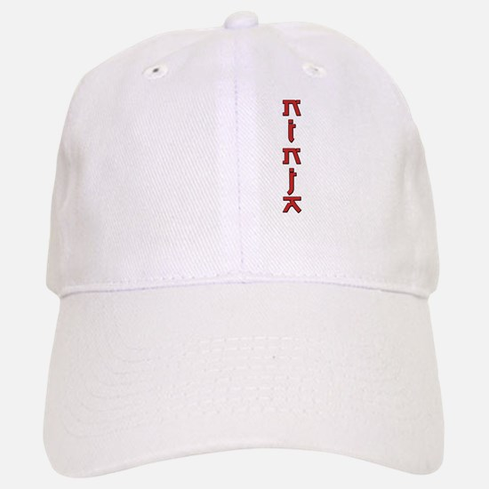 Ninja Text Design Baseball Baseball Cap