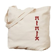 Ninja Text Design Tote Bag