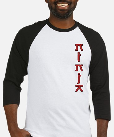 Ninja Text Design Baseball Jersey