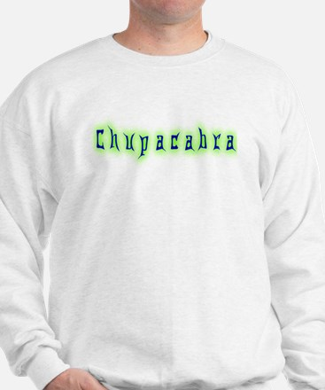 CT-Chupracabra Text Jumper