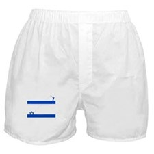 fishing Boxer Shorts