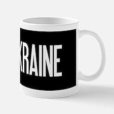 Ukraine: Ukrainian Flag & Ukraine Mug