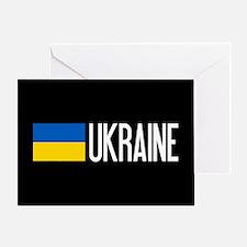 Ukraine: Ukrainian Flag & Ukraine Greeting Card