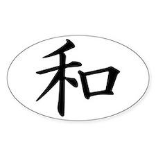 Peace Kanji Oval Decal
