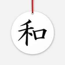 Peace Kanji Ornament (Round)