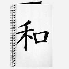 Peace Kanji Journal
