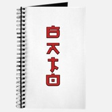 Bato Text Design Journal