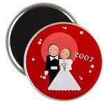 2007 Wedding Gifts 2.25