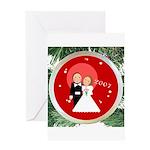 2007 Christmas Wedding Greeting Card