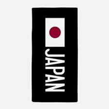 Japan: Japanese Flag & Japan Beach Towel