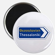 Thessaloniki, Road Sign, Greece Magnet