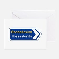Thessaloniki, Road Sign, Greeting Cards (Pk of 10)
